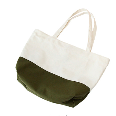 Buy Women's Summer Bag