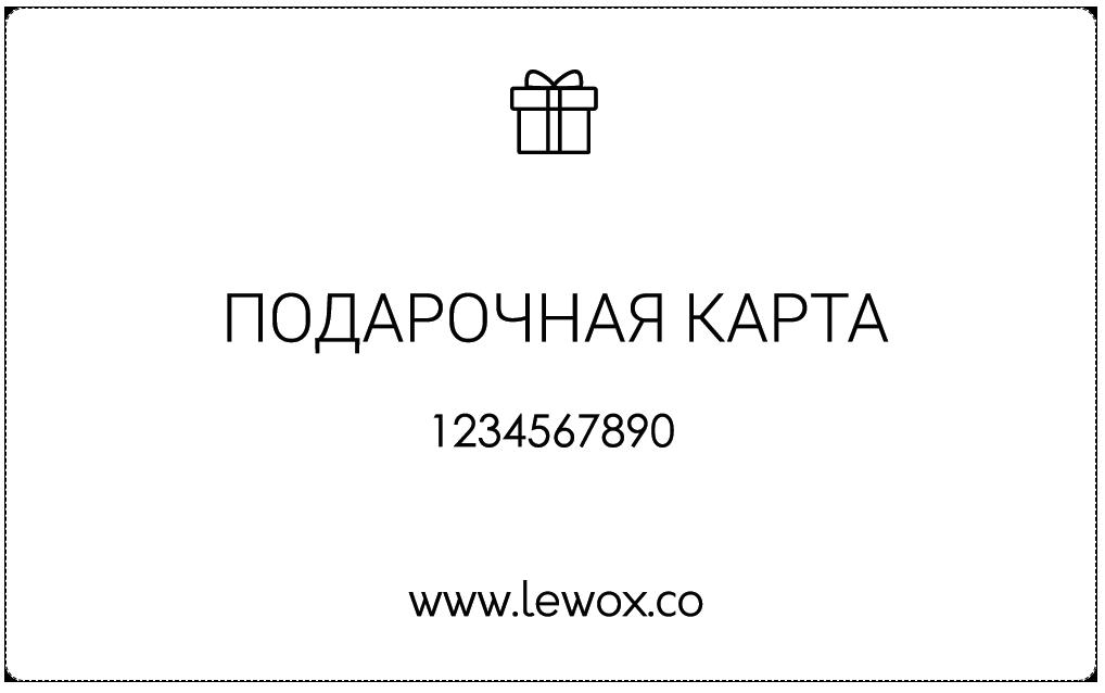 подарочный сертификат для мужчин в бишкеке